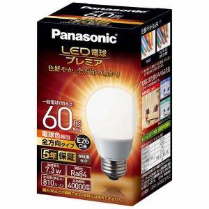 パナソニック LDA7LGZ60ESW2 LED電球プレミア 7.3W(電球色相当)