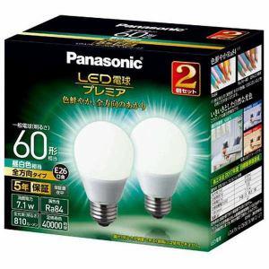 パナソニック LDA7NGZ60ESW22T LED電球プレミア 7.1W 2個セット(昼白色相当)
