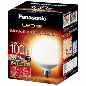 パナソニック LDG11LG95W LED電球 10.9W(電球色相当)