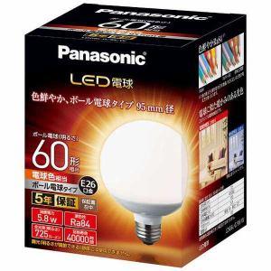 パナソニック LDG6LG95W LED電球 5.8W(電球色相当)