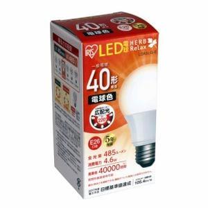 HERBRelax LDA5L-G-E ヤマダ電機オリジナルLED電球 E26 電球色