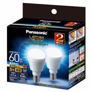 パナソニック LDA7DGE17Z60ESW22T 調光器非対応LED電球 「LED電球プレミア」(小型電球形・全光束760lm/昼光色相当・口金E17/2個入)