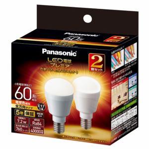 パナソニック LDA7LGE17Z60ESW22T 調光器非対応LED電球 「LED電球プレミア」(小型電球形・全光束760lm/電球色相当・口金E17/2個入)