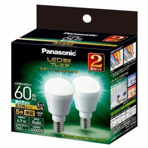 パナソニック LDA7NGE17Z60ESW22T 調光器非対応LED電球 「LED電球プレミア」(小型電球形・全光束760lm/昼白色相当・口金E17/2個入)