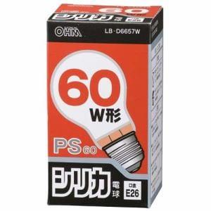 オーム電機 LB-D6657W シリカ電球 (60W形/ホワイト・口金E26)