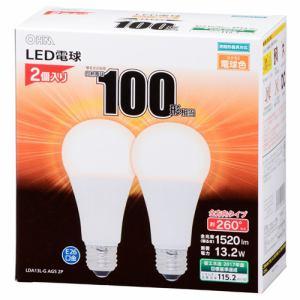 オーム電機 LDA13L-G-AG5-2P LED電球 100形相当 E26 電球色 2個