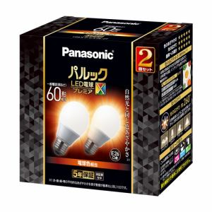 パナソニック LDA7LDGSZ62T LED電球プレミアX E26 60形相当 電球色相当 全方向タイプ 2個セット