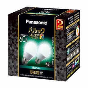 パナソニック LDA7NDGSZ62T LED電球プレミアX E26 60形相当 昼白色相当 全方向タイプ 2個セット