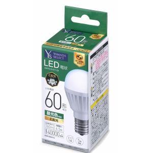 YAMADA SELECT(ヤマダセレクト) LDA7DGE17G1 LED電球 60W 昼光色 口金E17