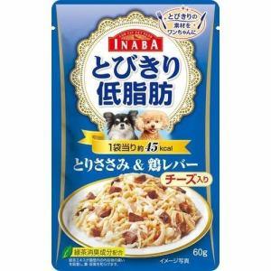 いなばペットフード とびきり低脂肪とりささみ&鶏レバー チーズ入り 60g