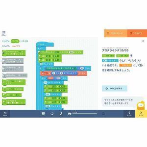 ソニー・グローバルエデュケーション EKV-200A ロボット・プログラミング学習キット KOOV(クーブ) アドバンスキット
