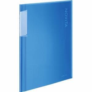 コクヨ ラ-N20B ノビータ20Pクリアファイル   ブルー