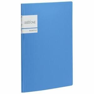 セキセイ AD-2655-10 ポケットファイルA5 ブルー アドワン