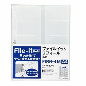 テージー FIRN-415 ファイルイットメイシリフィル
