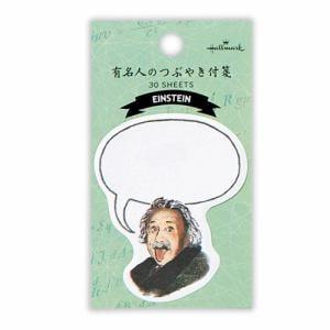 日本ホールマーク 701390 有名人のつぶやき付箋 アインシュタイン