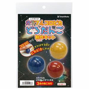 シャチハタ TMN-SHCD1 カラフルコロピカどろだんご制作キット