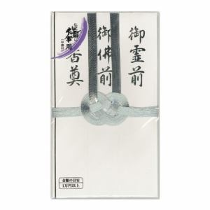 マルアイ 仏総銀 総銀10本 短冊3枚入 キ-Z382