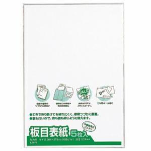 マルアイ ヒヨ-P3 板目表紙 月 みの判用 5枚パック