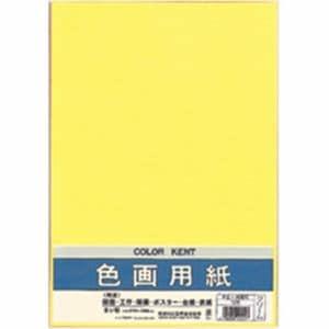 マルアイ PエN82C 画用紙パック