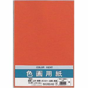 マルアイ PエN83S 画用紙パック