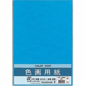 マルアイ PエN83B 画用紙パック
