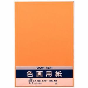 マルアイ Pエ-N87DA 色画用紙 N871 オレンジ