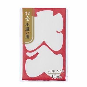 マルアイ KM-138 円入袋 大入ミニ