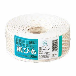 マルアイ カヒ-10W No10 紙ヒモ 白