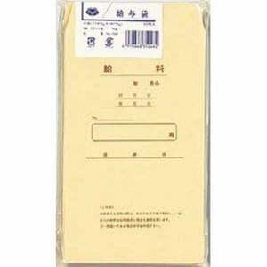 マルアイ PK-MZキ387 クラフト封筒 角8給与袋 50枚