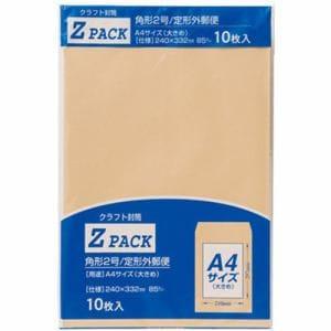 マルアイ PK-Z2 クラフト封筒Z角2 85G