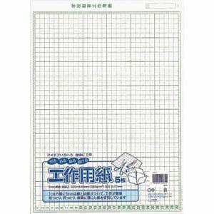 マルアイ コ-P11 工作用紙 NO.11 5枚パック