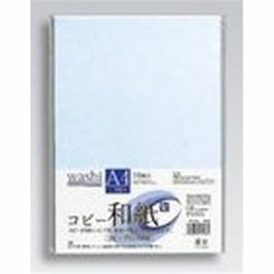 マルアイ カミ-P4AB コピー和紙 A4判 15枚入り ブルー