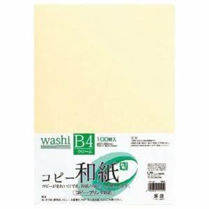 マルアイ カミ-4BC コピー和紙 B4クリーム100枚パック