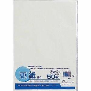 マルアイ カミ-1050 更紙 B4 50枚