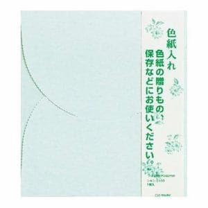 マルアイ シキシ-310B 色紙入れ ブルー