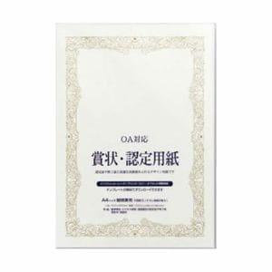 マルアイ GP-SHA401 [賞状・認定用紙 A4 エンボスFSC]