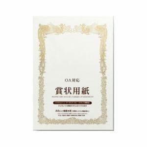 マルアイ 賞状用紙 A4 縦型 コピー・プリンタ対応 FSC認証紙 10枚入 GP-SHA4T