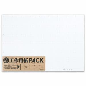 マルアイ D-コA3 dot 工作用紙PACK A3判用