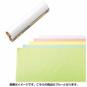 マルアイ マ-21B マス目模造紙プル ブルー 20枚