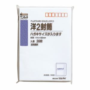 マルアイ ヨ-51 徳用 洋形2号 ホワイト 30枚
