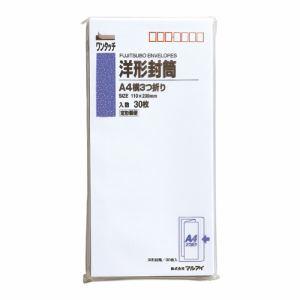 マルアイ ヨ-53 徳用 洋形 ホワイト 30枚