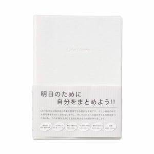 マルアイ Life Memo W LF-W