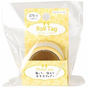 マルアイ FS-L2LY 付箋 Roll Tag フラワー レモン