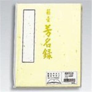 マルアイ メ-43C 芳名禄 クリーム