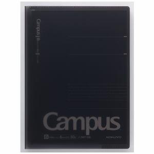 コクヨ ノ-613B-TM キャンパスカバーノート書類収容