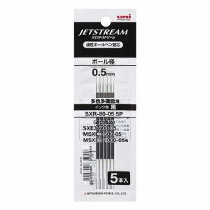 三菱鉛筆 SXR80055P.24 ジェットストリーム 替芯 5P 0.5mm