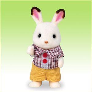エポック社 シルバニアファミリー ウ-63 ショコラウサギの男の子