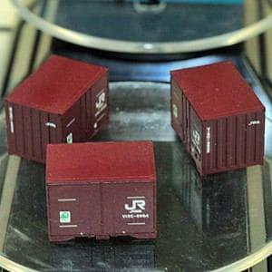 トミックス (N) 3154 JR V19C形コンテナ (新塗装3個入)