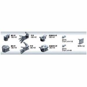 バンダイ ビルダーズパーツHD 1/144 MSハンド04(連邦系Lサイズ・メカニックカラー)
