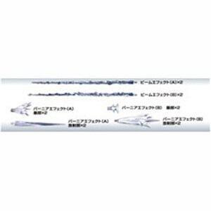 バンダイ ビルダーズパーツHD 1/100 MSエフェクト01(イエロー)